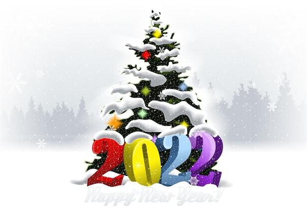 Illustratie van een kerstboom met geschenken in de vorm van letters eronder.