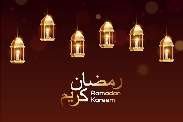 Illustratie van een lantaarn fanus het moslimfeest van de heilige maand ramadan kareem vertaling uit het arabisch ramadan kareem