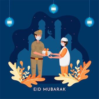 Illustratie van een politieman die een moslimvolk schenkt tijdens de viering van eid mubarak premium vector