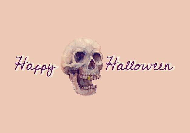 Illustratie van een schedel en happy halloween-pictogramvector