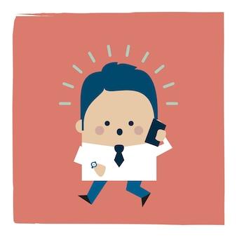 Illustratie van een zakenman schiet op