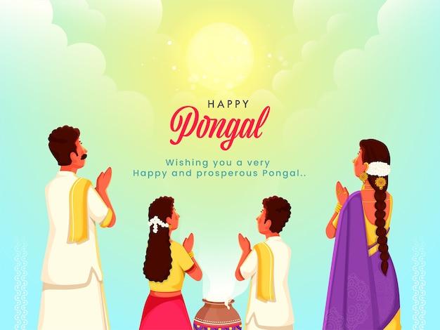 Illustratie van een zuid-indiase familie die surya (zon) doet