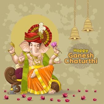 Illustratie van ganesh chaurthi groeten met decoratieve bel