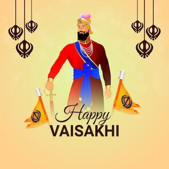 Illustratie van gelukkig vaisakhi indisch festival