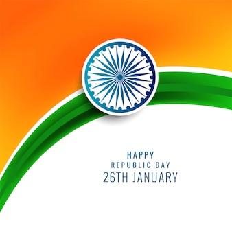 Illustratie van gelukkige republiek dag van india