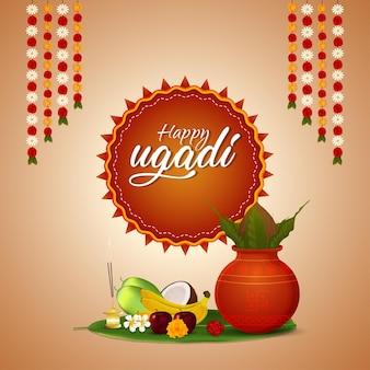 Illustratie van gudi padwa-viering van de groetkaart van india