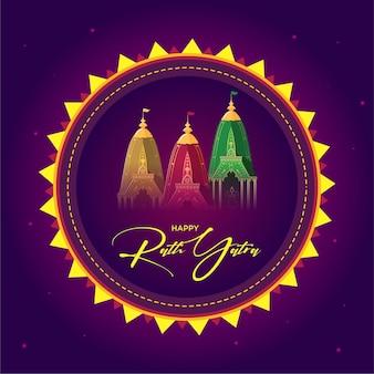 Illustratie van happy rath yatra bannerontwerp