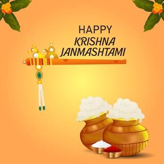 Illustratie van heer krishan voor gelukkige krishan janmashtami-vieringskaart
