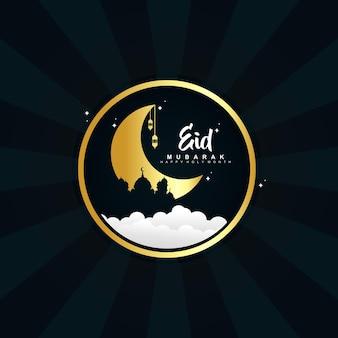 Illustratie van idul fitri-maandviering met eid-typografie
