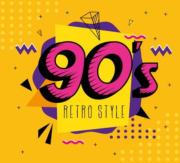 Illustratie van jaren 90 retro-stijl pop-art