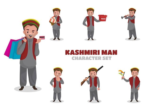 Illustratie van kashmiri man-tekenset