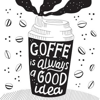 Illustratie van koffie is altijd een goed idee