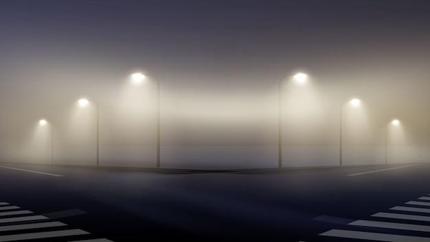Illustratie van lege mistige straat 's nachts in voorsteden, behang mist kruispunt verlichte lantaarns