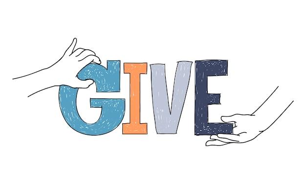 Illustratie van liefdadigheidssteun