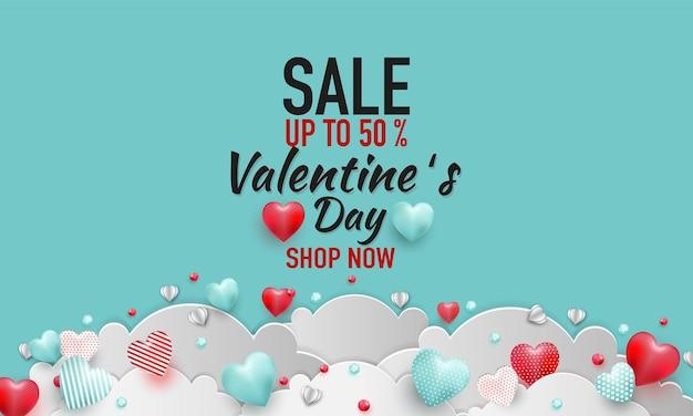 Illustratie van liefde en valentijnskaartdag met hartballon, gift en wolken. papier gesneden stijl.