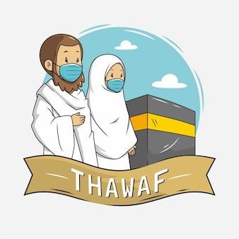 Illustratie van mensen die tawaf uitvoeren tijdens hadj