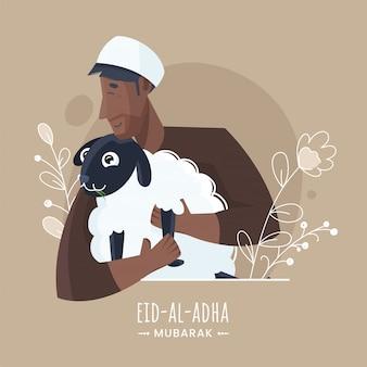 Illustratie van moslim man met een cartoon geit met bloemen op lichtbruine achtergrond voor eid-al-adha mubarak concept.