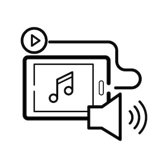 Illustratie van muziekentertainment