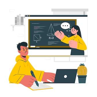 Illustratie van online leerconcept