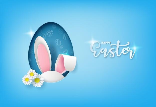 Illustratie van paasdag met ei en konijn, papierkunst en digitale ambachtelijke stijl.