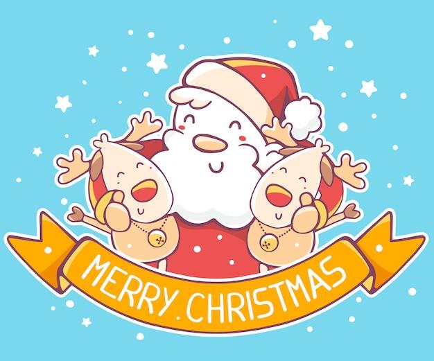 Illustratie van rode kerstman en twee rendieren met geel lint
