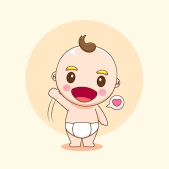 Illustratie van schattige babyjongen karakter