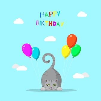 Illustratie van schattige kat met gekleurde ballonnen. gelukkige verjaardag wenskaart