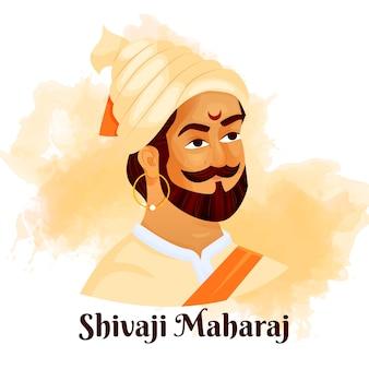 Illustratie van shivaji maharaj