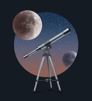 Illustratie van telescoop op statief