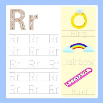 Illustrator van r oefening az cartoon woordenschat