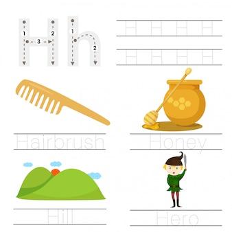 Illustrator van werkblad voor kinderen h-lettertype