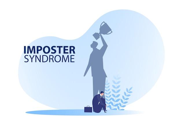 Imposter-syndroom. man zit voor haar huidige profiel angst en gebrek aan zelfvertrouwen op het werk de persoon vervalst is iemand anders concept met een onderscheiding krijgen.