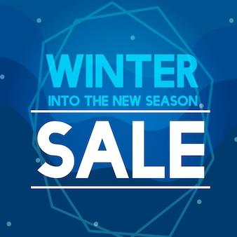 In het nieuwe seizoen winter verkoop vector