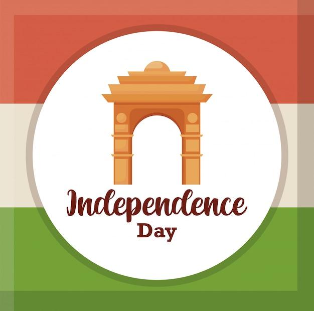 India gate, indiase onafhankelijkheidsdag