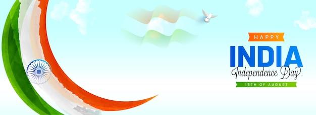 India happy independence day banner of header design met borsteleffect indiase vlag.