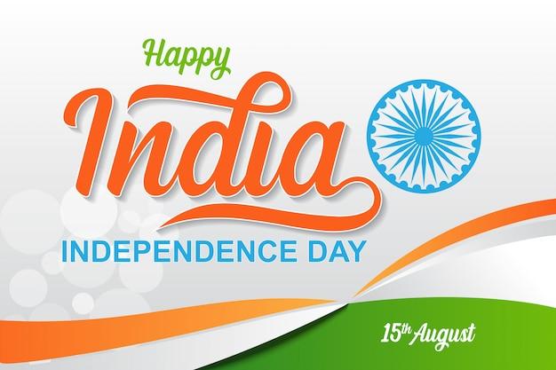 India independece day-evenement