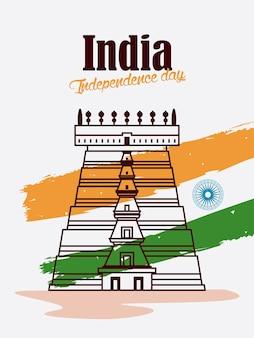India onafhankelijkheid belettering poster