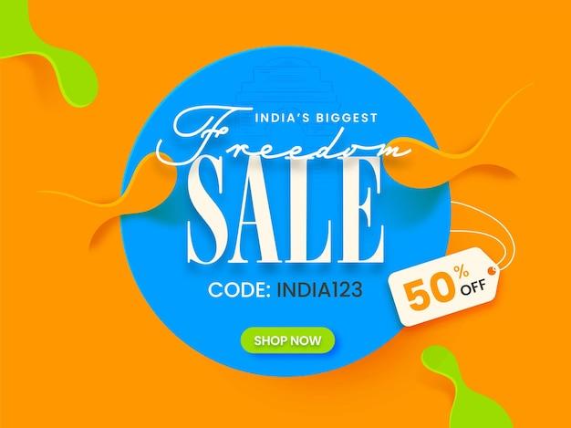India's grootste vrijheid verkoop posterontwerp met 50% kortingsaanbieding op oranje en blauwe abstracte achtergrond.