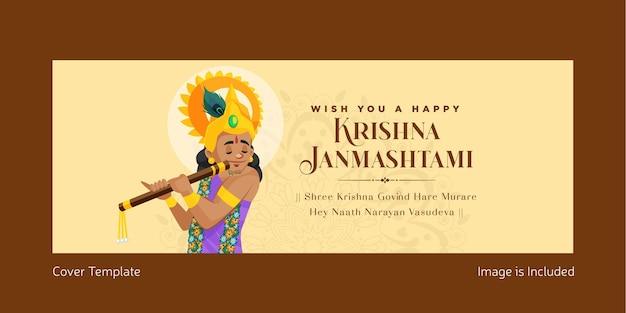 Indiaans festival krishna janmashtami voorbladontwerp