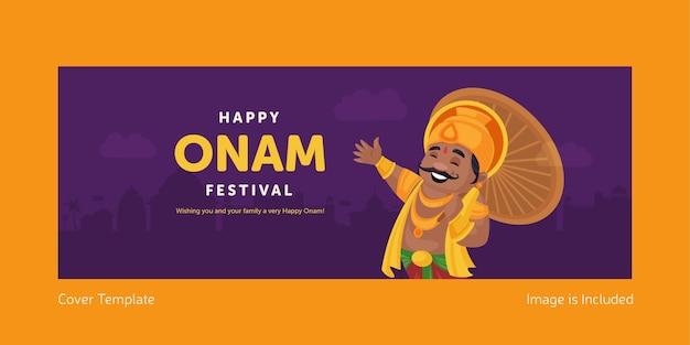 Indiaas festival gelukkig onam voorbladontwerp