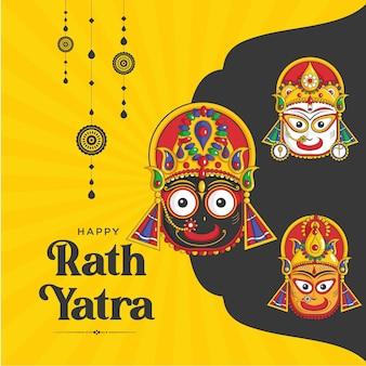 Indiaas festival happy rath yatra bannerontwerp