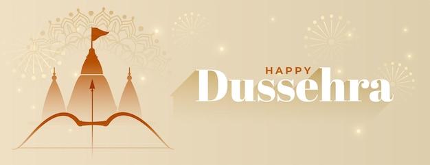 Indian happy dussehra festival bannerontwerp