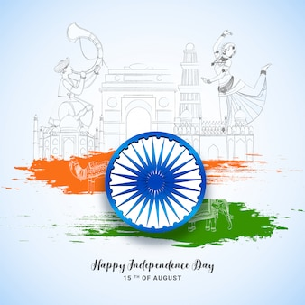 Indian independence day concept.