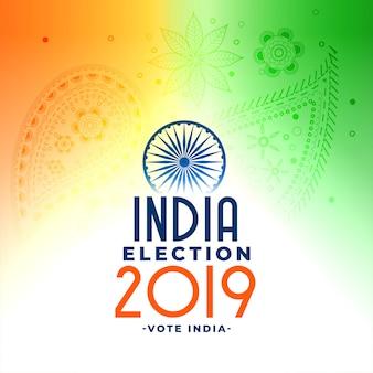 Indiase algemene loksabha verkiezing conceptontwerp