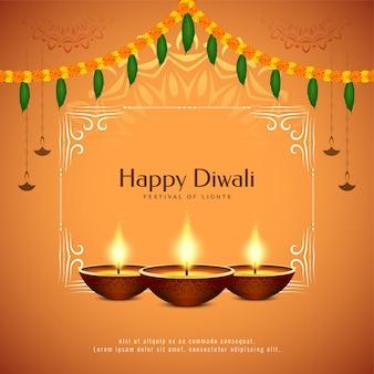 Indiase festival gelukkige diwali-vieringsachtergrond