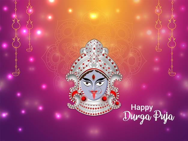 Indiase festival gelukkige durga puja met vectorillustratie van godin durga