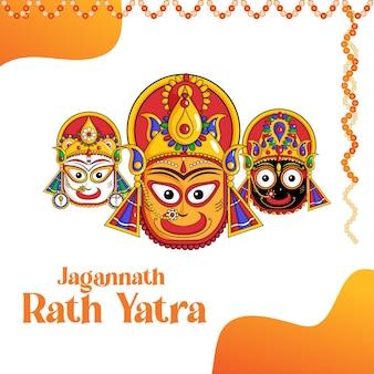 Indiase festival jagannath rath yatra bannerontwerp