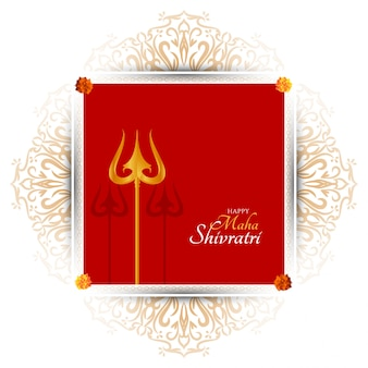 Indiase festival maha shivratri religieuze festival wenskaart