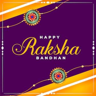 Indiase festival van broer en zus raksha bandhan achtergrond