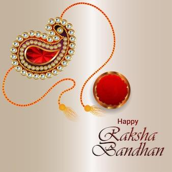 Indiase festival van gelukkige raksha bandhan-wenskaart